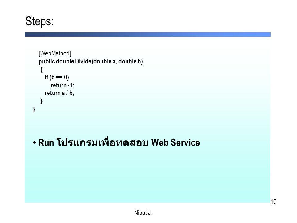 Steps: Run โปรแกรมเพื่อทดสอบ Web Service [WebMethod]